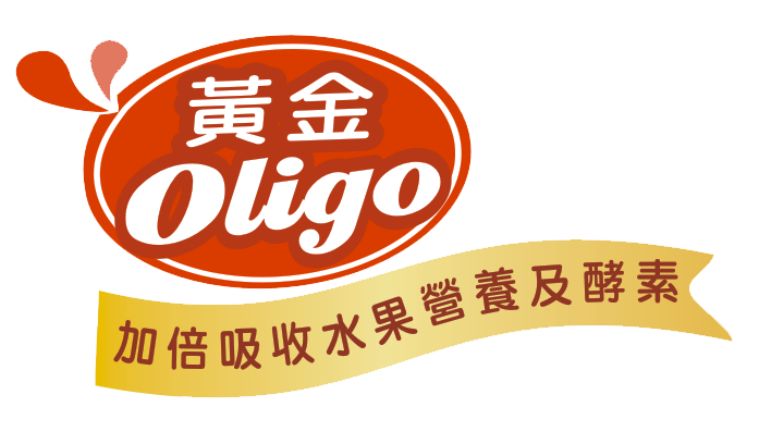 健康綠 health green magic golden oligo fruits papaya oligosaccharide breast detox enzyme health food superfruit