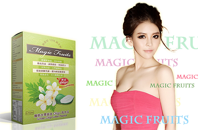 健康綠 health green magic golden oligo fruits papaya oligosaccharide breast detox enzyme health food superfruit